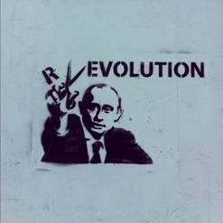 https://sparidinchiostro.files.wordpress.com/2012/03/moscow-graffiti-putin-revolution.jpg