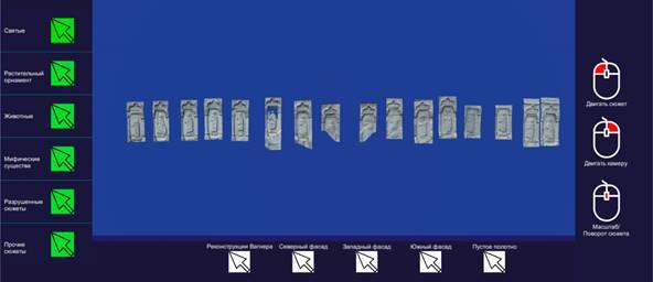 Описание: Аркатурно-колончатый пояс