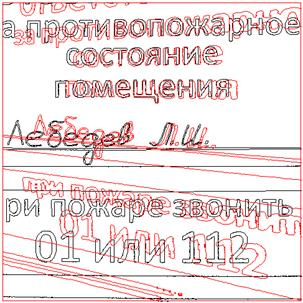 Cover-щ-8cm.png