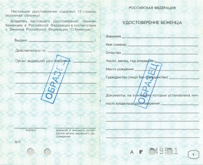 Как сказано в статье 37 Конституции РФ, труд свободен.